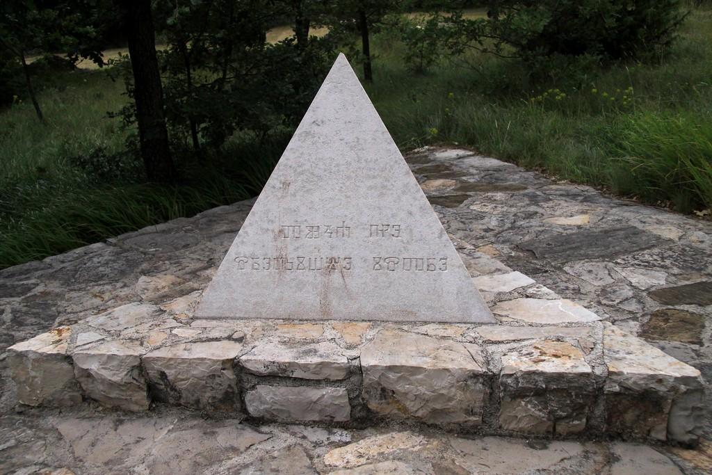 Središte Istre_22062009_005